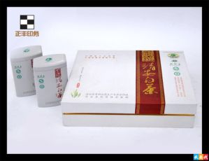 High Quality Perfume Box Luxury Gift Pack Wholesale in Guangdong pictures & photos