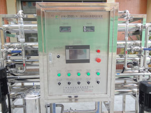 Two Stage 2000lph RO System for Pure Drinking Water /Industrial Water System pictures & photos