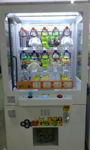 Coin Operated Gift Machine Type Key Master for Sale pictures & photos