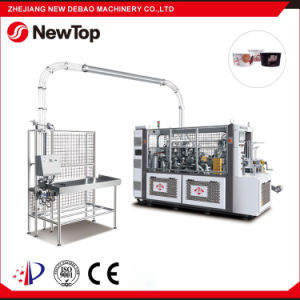 Intelligent Paper Bowl Forming Machine (DEBAO-1250S) pictures & photos