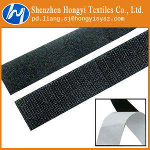 Sticky Fastener Self Adhesive Velcro Hook and Loop pictures & photos