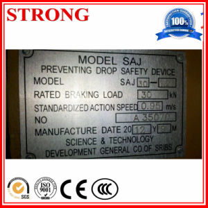 Most High Quality Construction Hoist Elevator Safety Devices pictures & photos