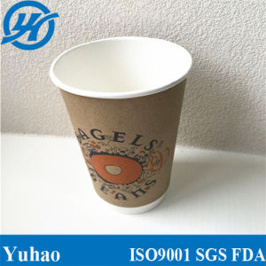 12oz Double Wall Coffee Paper Cups (YHC-217) pictures & photos