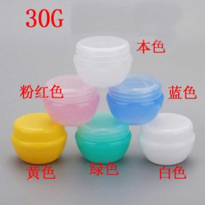 30g Clear Pink Green Blue White Yellow Screw Lids PP Plastic Empty Cosmetic Jar Cream Jar pictures & photos