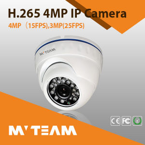 4MP Indoor IP Camera with Metal Case pictures & photos
