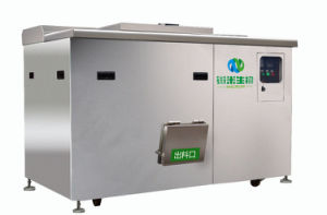 trash recycling machine