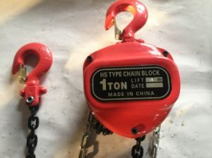 Hsc G80 Lifting Chain Hand Chain Hoist pictures & photos