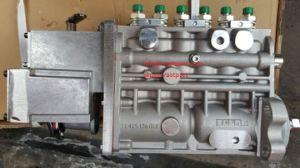 Cummins 6bt Engine Injection Pump Assembly 4988395