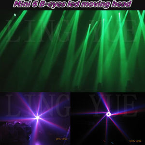 6X15W Zoom Moving Head Mini Bee Eye LED Stage Light pictures & photos