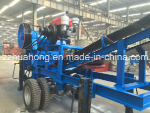 Jaw Crusher Toggle Plate, 200tph Jaw Crusher Plant Price pictures & photos