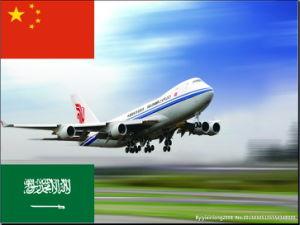 Dropshipping From China to Saudi Arabia