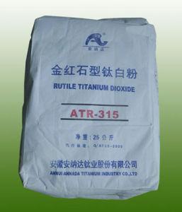 Rutile Type Titanium Dioxide of Plastic Raw Material