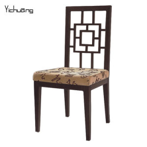 Chinese Classical Wood Grain Restaurant Chair (YC-E69) pictures & photos