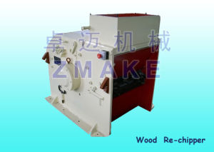 Capacity 12000*36000m3/H Bx3413/13 Hammer Mill & Wood Chipper & Wood Re-Chipper & Log Splitter & Double Stream Mill & Disc Wood Chipper & Woodworking Tool