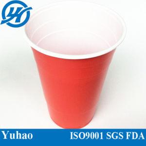 Food Safety Modern Melamine Mug Plastic Juice Cup pictures & photos