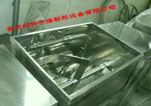 China Dry Powder Blender 100L pictures & photos