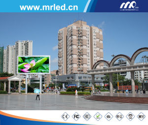 2015 Mrled P10 Full Color Outdoor LED Display/LED Signs/LED Board/LED Display Price pictures & photos