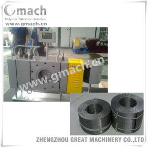 Automatic Extrusion Screen Changer From China Manufacturer pictures & photos