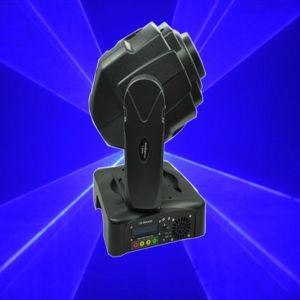 1000MW Blue 25kpss Ilda Animation Moving-Head Laser pictures & photos