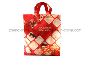 Laminated Non Woven Fabric Box Bag Making Machine (ZX-LT500) pictures & photos