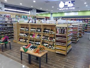 Muti-Functional Display Supermarket Shelves for Boutique Shop pictures & photos