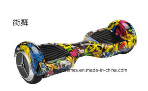 M08 10 Inch 44000mAh Yellow Hip-Hop Hoverboard/Electric Scooter with Bluetooth/Remote