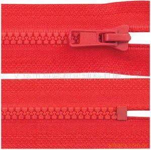 5# Good Quality Derlin Zipper