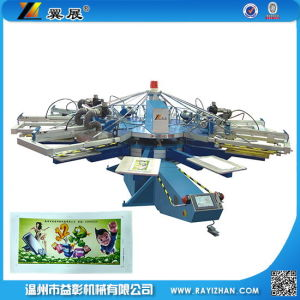 SPA Automatic Computerised UV Screen Printing Machine for Sale pictures & photos
