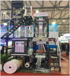 HDPE/LDPE Mini Film Blowing Machine pictures & photos