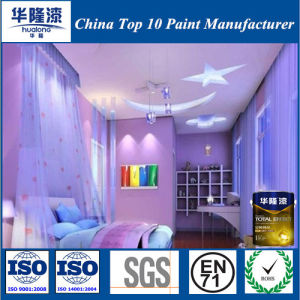 Hualong China Paint Manufacturer Childen Bed Room Interior Wall Paint/Coating pictures & photos