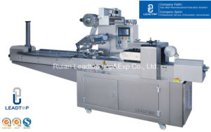 High Efficient Pillow Type Packaging Machine pictures & photos