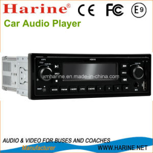 Auto Parts Bus/Car Digital Signage Media Speaker pictures & photos