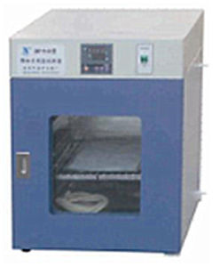 Water-Isolation Incubator Water-Jacket Incubator pictures & photos