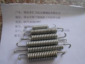 Tension Spring Motorcycle Spirng Motorcycle Parts Ax100 pictures & photos