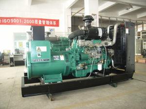 600kw Yuchai Engine Diesel Power Generator Set