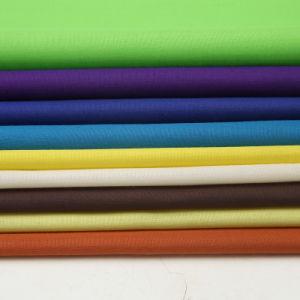"Dyed Poplin Blended T/C Poplin 44/45"""