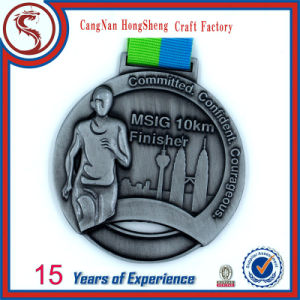 Customized 3D Medal with Antique Silver Finish pictures & photos