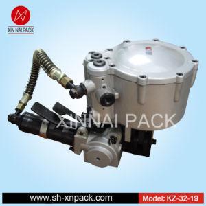 Pneumatic Rolled Steel Cutting Machine (KZ-32/19)