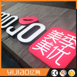 Outdoor Wall Display Resin 3D LED Letter pictures & photos