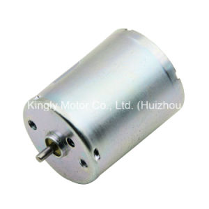 Small Electric DC Motor for Copy /Vending Machine pictures & photos