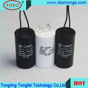 China Factory Simple Design AC Capacitors Cbb60 8UF pictures & photos