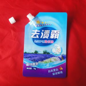 Heat Seal Laminated Plastic Packaging Bag for Baby Natural Soap pictures & photos