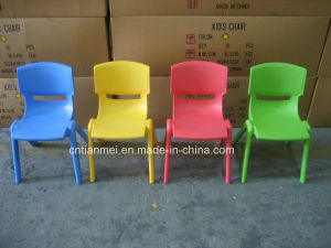Kids Chair, Imported PP Material Chair, Student Desk&Chair pictures & photos