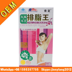 Safe Paizhiwang Fat Burning Strong Formula Slimming Capsule (CS0008) pictures & photos