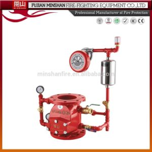 Powder Valve for Fire Extinguisher