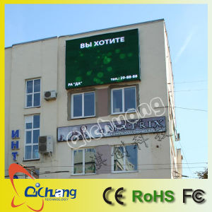 P5 Outdoor Digital Advertising Screen pictures & photos