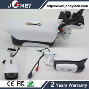 Manufacturer Supply Best Price Security Technologies Full HD CCTV Camera pictures & photos