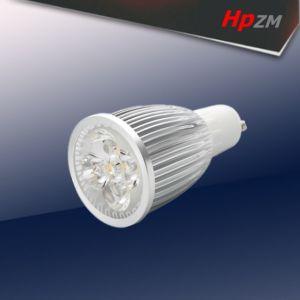 LED Spotlight (LED-C001) 4W LED Bulb pictures & photos