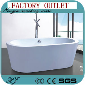 Modern Oval Acrylic Freestanding Soaking Bathtub (608A) pictures & photos