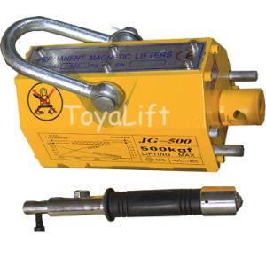 Manufacturer of Good Quality 400kg 600kg 1000kg 1ton Permanent Magnetic Lifter pictures & photos